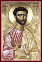 http://forallsaints.files.wordpress.com/2011/06/saint-barnabas-the-apostle.jpg