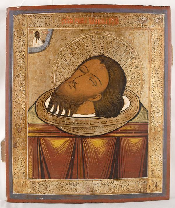 http://forallsaints.files.wordpress.com/2011/08/saint-john-the-baptists-head.jpeg