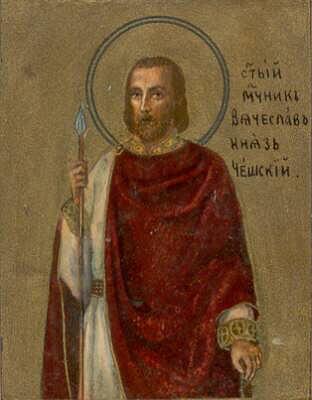 Wenceslaus (Vyacheslav)